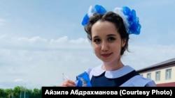 Айзилә Абдрахманова