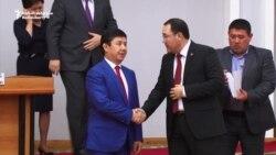 Kyrgyz Prime Minister Resigns