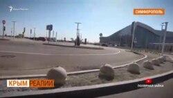 Как Украина «накажет» Россию за полеты в Крым | Крым.Реалии ТВ (видео)