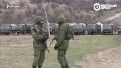 Обвинения, сроки и «солидарность»: Крым, который проходит мимо всех (видео)
