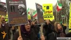 Փարիզում Իրանի նախագահին դիմավորել են բողոքի ակցիաներով