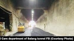 جریان بازسازی کار تونل سالنگ