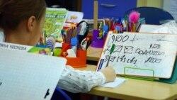 Открытый урок: почему в финских школах главное не оценки