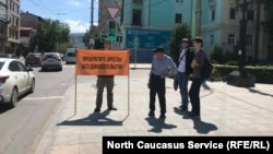 Пикет в Махачкале, 14 июня