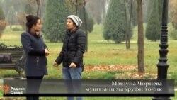 """Мавзуна Чориева: """"Сарпарастон ба ваъда вафо накарданд"""""""
