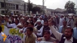 Пакистан: протест через плани приватизації державних компаній