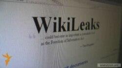 WikiLeaks-ի հրապարակումների մասին