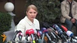 Тимошенко йде в президенти