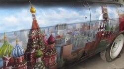 История страны Советов в картинах на «Волге»