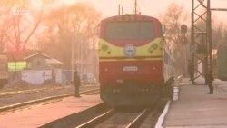Прибыл поезд Ташкент-Балыкчи