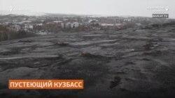 """Черный снег, угольная пыль и грязный воздух. Жители кузбасса обвинили власти и угольщиков в """"геноциде"""""""