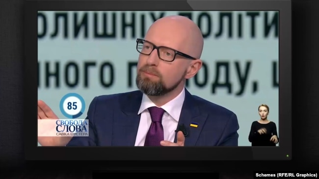 Зараз Яценюк – частий гість на телеканалі Ріната Ахметова і на ток-шоу Савіка Шустера на тому ж телеканалі олігарха