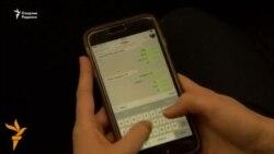 Бразилияда Whatsapp мессенжери тақиқланди