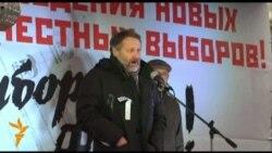 Митинг на Болотной: Дмитрий Орешкин