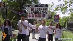 ՀԽ-ում հույս ունեն, որ ապրիլի 24-ից հետո կառույցի կալանավորված անդամներն ազատ կարձակվեն