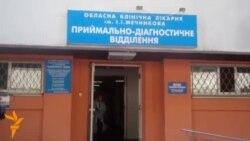 """Днепропетровск. Раненые из """"Иловайского котла"""""""