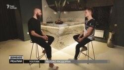 Весняні одкровення Дорна щодо АТО і Росії: реклами зі знаком мінус не буває? (відео)