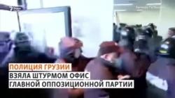 Штурм здания, протесты, аресты