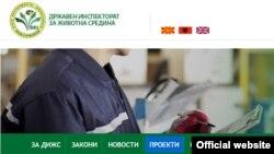 Интернет страна на државниот инспекторат за животна средина