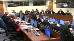 Хашкиот трибунал и помирувањето на Балканот