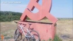 Снос памятника серпу и молоту в Самарской области