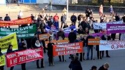В Иркутске на акцию протеста вышли предприниматели