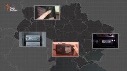 Якою мовою звучить радіоприймач? (графіка)