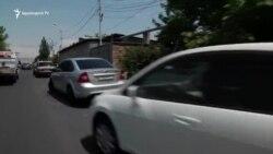 Ավտոներկրողները վստահ չեն, որ իրենց պատվիրած մեքենաները մինչ դեկտեմբերի 31-ը Հայաստան կհասնեն