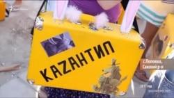 Песни про Керченский мост и альтернатива «КаZантипу» | Крым.Настоящий (видео)