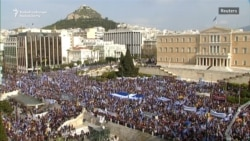 Protesters In Athens Reject 'Macedonia' Concessions