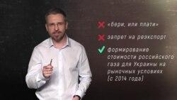 """Арбитраж в Стокгольме вынес решение по делу """"Нафтогаз"""" против """"Газпрома"""". Объясняем, кто победил"""