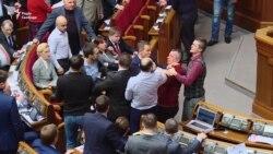 Лещенко та Мельничук побилися в Раді (відео)