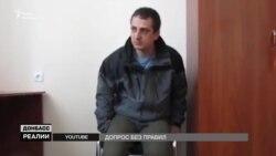 Розвідники у полоні угруповання «ЛНР»: обмін за новим курсом чи «російський козир» в Гаазі (відео)