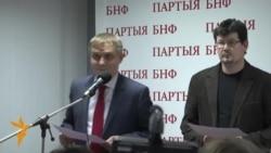 Фрагмэнты цырымоніі ўручэньня прэміі Францішка Аляхновіча
