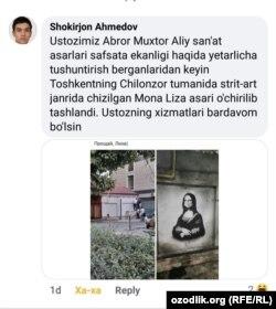 """""""Niqob taqqan Mona Liza""""ning o'chirilishi"""