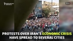 'Death To The Dictator': Protests Spread To Several Iranian Cities