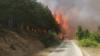 Пожар во Кокино, кај Старо Нагоричане, кумановско.