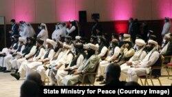 مذاکرات بین دولت افغانستان و نمایندگان طالبان در شهر دوحه