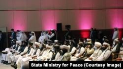 قطر کې د بین الافغاني مذاکراتو پرانیستغونډې یو انځور