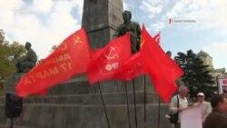«Виновные за расстрел граждан не понесли наказание»: как прошел митинг коммунистов в Севастополе (видео)