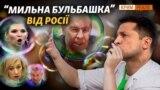 Український Крим – «Росія нервує» (відео)
