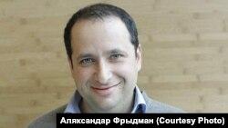 Аляксандар Фрыдман