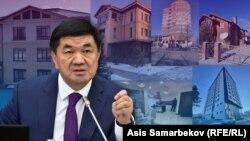 Мухаммедкалый Абылгазиев. УКМК мурдагы өкмөт башчынын мүлкү деп тараткан сүрөттөр менен жасалган коллаж.