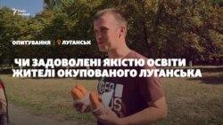 Чи задоволені якістю освіти жителі окупованого Луганська? (відео)