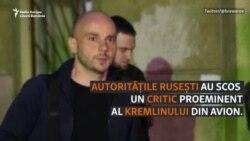 Rusia | Încă un opozant al Kremlinului este arestat