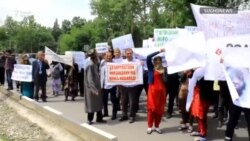 Tajiks Protest Outside Iranian Embassy Against Alleged Support For IRPT