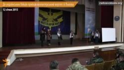 До українських бійців приїхав волонтерський вертеп зі Львова