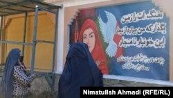 یکی از دیوارنگاریهای بانوان در ولایت بدخشان که چندی پیش از سوی بانوان بر دیوارها نقاشی شده بود.