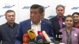 Заявление Жээнбекова после выборов