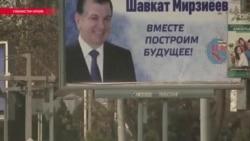 От Каримова до Мирзияева: как менялся Узбекистан